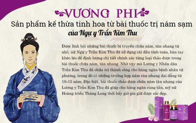 Nữ Ngự y Trần Kim Thu đã sáng chế ra công thức chữa nám sạm hiệu quả cho các mỹ nữ hậu cung