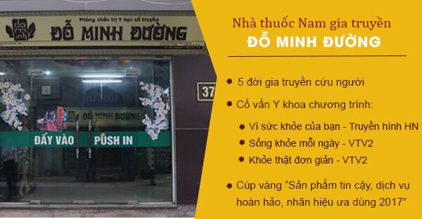 Nhà thuốc Đỗ Minh Đường